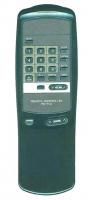 代わりのリモートコントロール Aiwa 1402