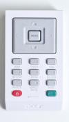Náhradní dálkový ovladač pro Acer A-16-B