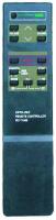 Náhradní dálkový ovladač pro Amstrad 14DN333