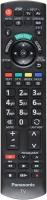 Telecomandă de schimb pentru Panasonic 00517A