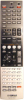Replacement remote control for Yamaha RX-V465